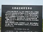 X1p1010023